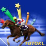 Prediksi Togel Kuda Lari Hari Ini Kamis 07-12-2017
